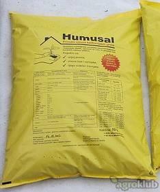 Humusal - humus kalifornijskih glista (eko certifikat)