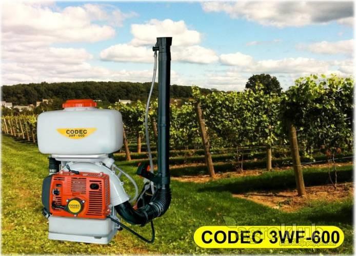 Atomizer CODEC 3WF-600