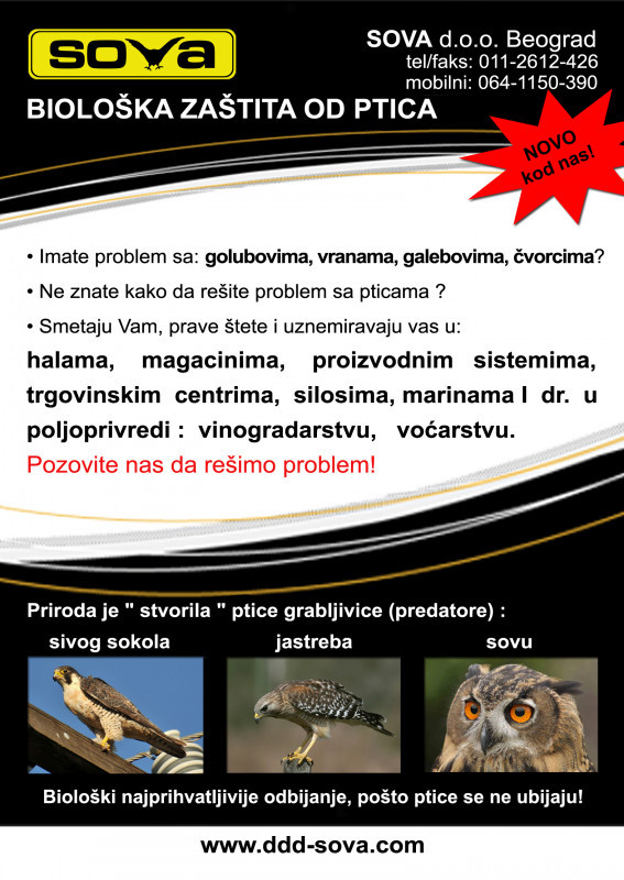 SOVA - Biološka zaštita objekata i polj. povrsina od ptica