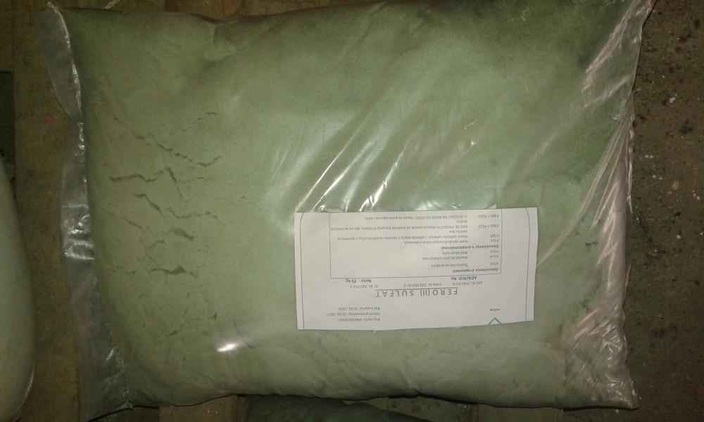 zelena galica  FeSO4  25 kg