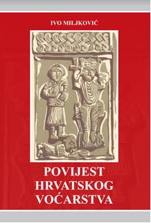 Povijest hrvatskog voćarstva