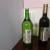 Kvalitetno vino