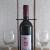 Poklon nosiljka vino od aronije sa dvije čaše za vino (graviran logo OPG JOSIPOVIĆ)