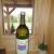 Kvalitetno bijelo vino KZP