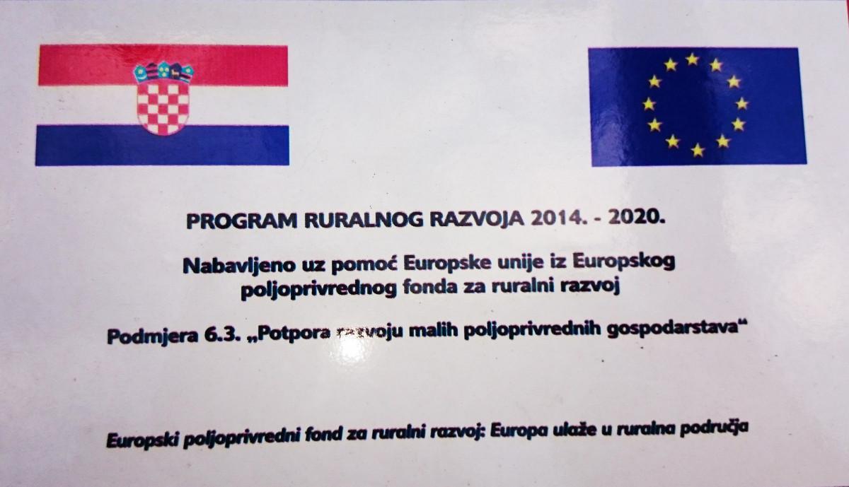 Nabavljen uz pomoć EU (46572)