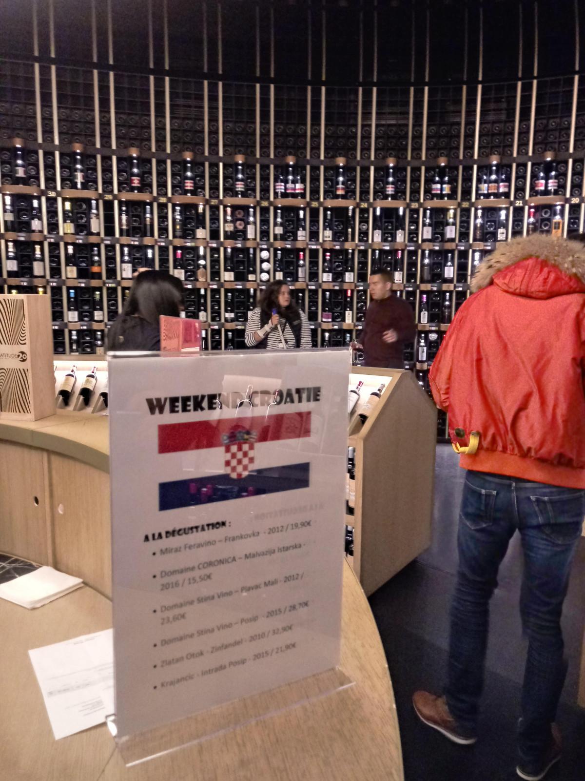 Hrvatska vina u Bordeauxu (63984)