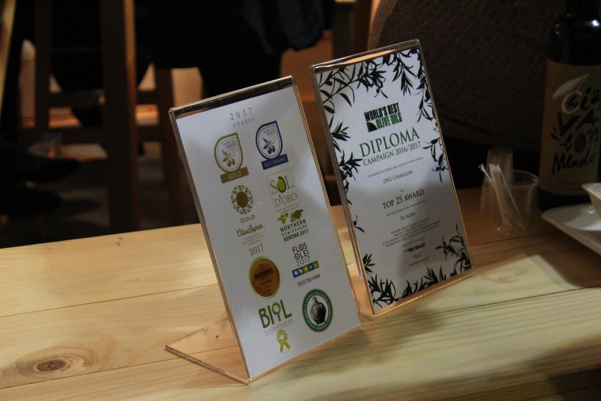 Njihova ulja dobila su brojna priznanja i nagrade (63556)