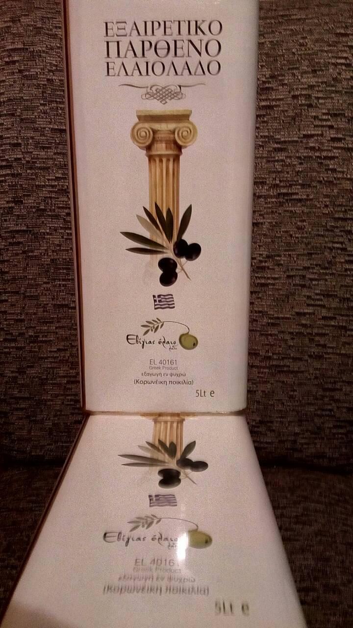 Maslinovo ulje 5 l (63930)