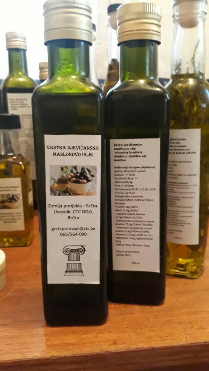 Maslinovo ulje (63938)
