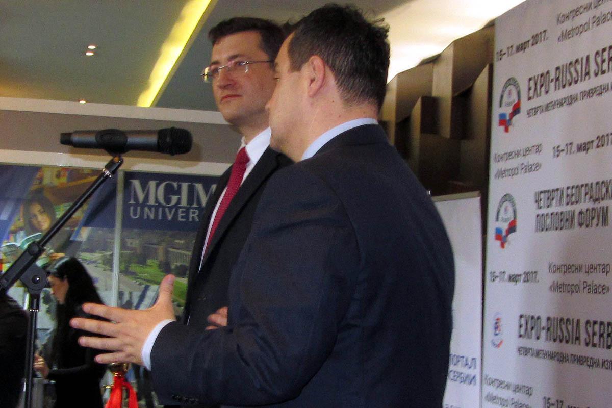Gleb Sergejevič Nikitin i Ivica Dačić (50380)