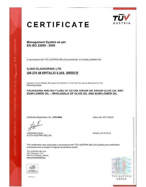 Certifikat o kvalitetu maslinovog ulja, Austrija (63927)