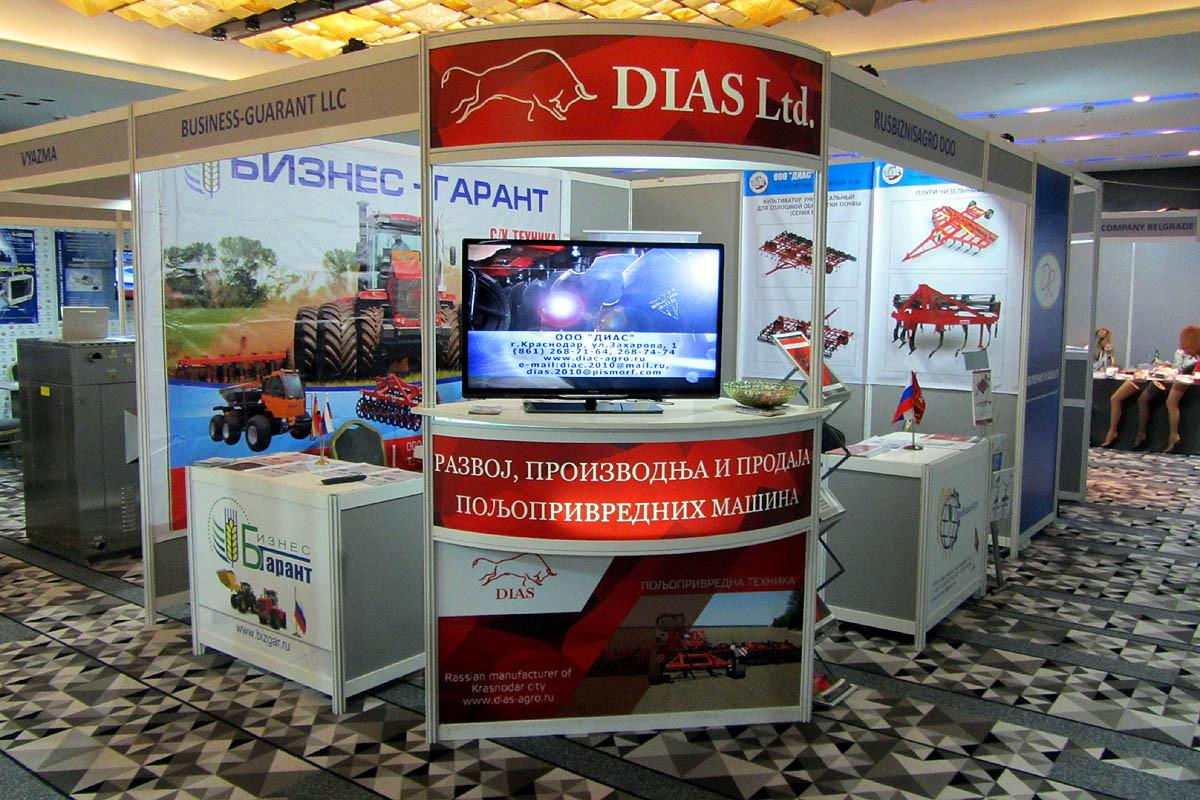 Expo Rusija Srbija 2017. (50389)