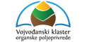 Vojvođanski klaster organske poljoprivrede
