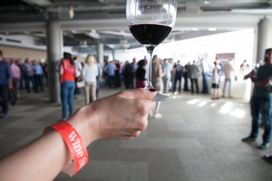 Prijavite se za posetu 9. Wine Style salonu