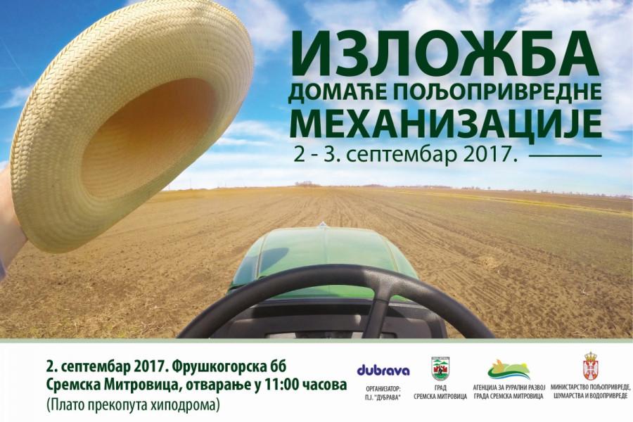 Prva Izložba poljoprivredne mehanizacije