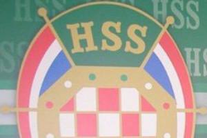 Damira Bajsa izbacuju iz HSS-a