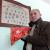 Begečka šargarepa i u 2019. sa sertifikatom
