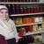Edina Ćenanović: Pandemija je donijela i veću potražnju za domaćim proizvodima
