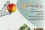 Biograd je ovog mjeseca centar poljoprivrednih inovacija i proizvoda