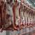 Što donosi Pravilnik o razvrstavanju i označavanju goveđih, svinjskih i ovčjih trupova?