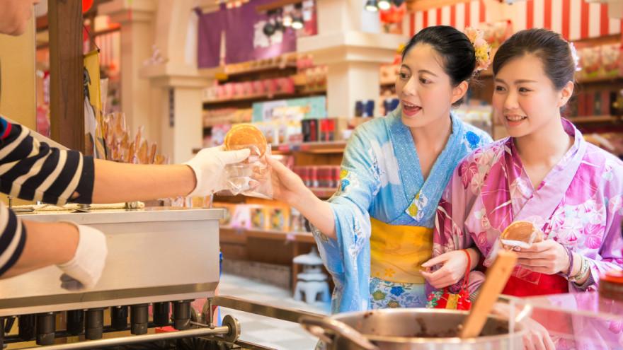 Tradicionalni japanski carini