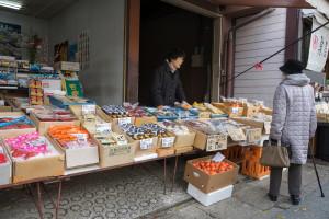 Zadruge grade bolnice, prodavnice, dogovaraju otkupne cene - u Japanu