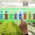 Može li moderna tehnologija ići s ekološkom poljoprivredom i što je loT?