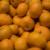 Zašto uz mandarinu ne bi stajalo