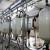 Kampanja pomogla u promociji i prodaji britanskog mleka - stabilizovali tržište