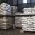 Kako sigurno skladištiti i rukovati mineralnim gnojivom