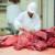 Kako proceniti da li je goveđe meso kvalitetno?