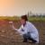 Analiza tla: Nove zakonske odredbe za korisnike državnog i privatnog zemljišta