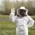 Ima 21. godinu, studira, vrca med i zagovara očuvanje pčela
