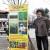 Evodija - otporna na gradske uslove, a bogata nektarom za pčele