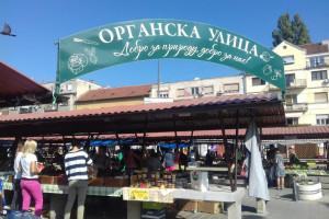 Organska ulica: Kupci imaju pravo da traže sertifikat od proizvođača