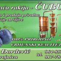 Dimitrije4575
